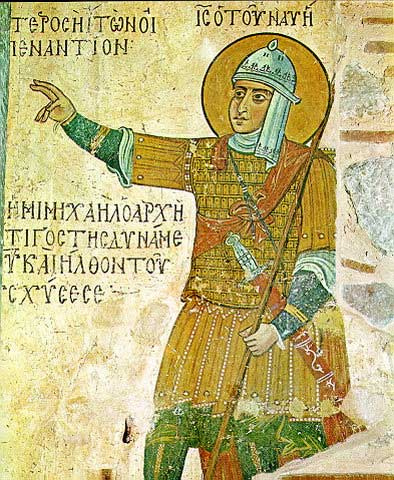 Monastero Hosois Loukas Guerrieri bizantino
