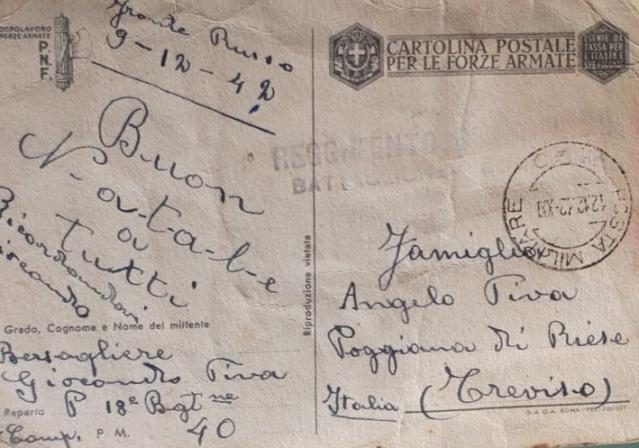 Cartolina inviata da Giocondo Piva il 9 dicembre 1942