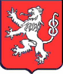 Lo stemma dei Lodron